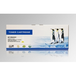 Compatible Brother TN-225Y / TN225Y Yellow  Toner Cartridge