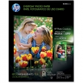 HP Everyday 8.5x11 Letter Size Photo Paper 50 Sheets (Q8723A)