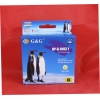 Compatible Brother LC103 Yellow Ink Cartridge, High Yield