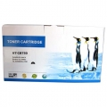 Compatible Brother Tn-750 Toner Cartridge