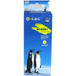 Canon CLI-251XL Compatible Yellow Ink Cartridge