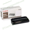 Canon FX2 / FX-2 Black Toner Cartridge (OEM)