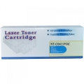 Compatible HP CE411A (305A) Cyan Toner Cartridge