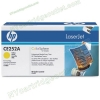 HP CE252A Yellow Toner Cartridge (OEM)