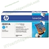 HP CE251A Cyan Toner Cartridge (OEM)